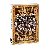 [DVD] HKT48 TeamH 「博多レジェンド」劇場公演全21曲64分収録