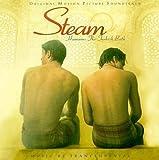 Steam (Hamam: The Turkish Bath) - Original Motion Picture Soundtrack
