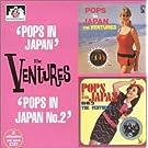 Pops in Japan/Pops in Japan 2