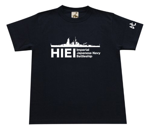 GIGANT 戦艦 比叡 Tシャツ