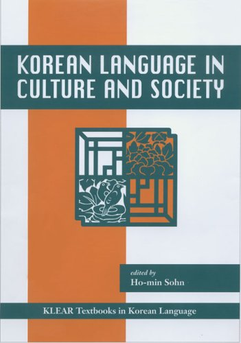 Korean 1 Practice Book (Supplementary Book to Korean 1
