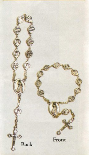 Divine Mercy One Decade Finger Rosary - MADE IN ITALY