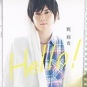 Hello! 【DVD付】