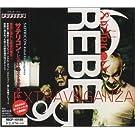 Rebel Extravaganza +Bonus