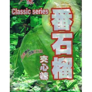 HongYuan - Guava Candy 12.3 Oz z (Pack of 1)