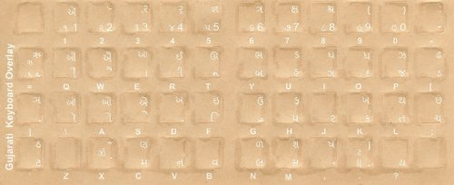 Gujarati Keyboard Stickers - Labels - Overlays With White Characters For Black Computer Keyboard