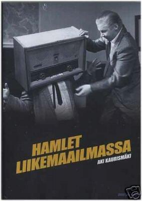Hamlet liikemaailmassa / Hamlet Gets Business / Гамлет идет в бизнес (1987)