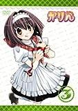 かりん 増血パック 3 (初回限定版) [DVD]