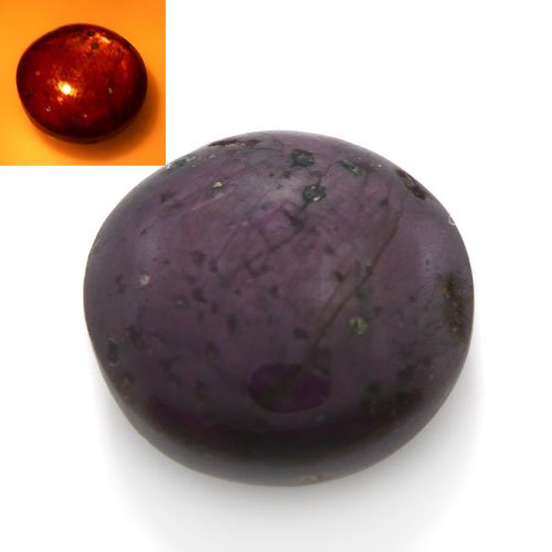 Natural Africa Red Star Ruby Loose Gemstone Round Cut Cabochon 2.75cts 7mm