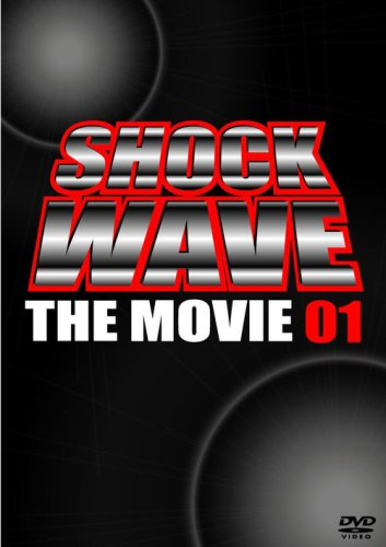 SHOCK WAVE~The Movie 01~ [DVD]
