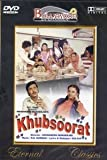 Khubsoorat - Comedy DVD, Funny Videos