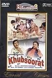 Khubsoorat - Comedy DVD, Funny Videos