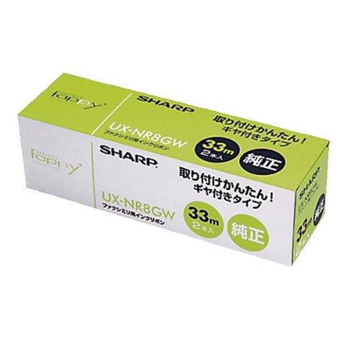 Sharp Facsimile Ink Ribbon (A4.33m.2 This) Uxnr8gw