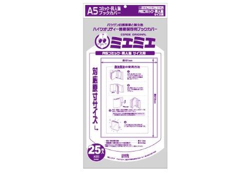 【コミコミスタジオ】A5版用ブックカバー1パック(25枚) 《ミエミエ》