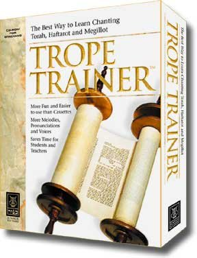 Trope Trainer Deluxe (Latest Version) - World's Best Jewish Prayer Program! Good for Mac/Windows