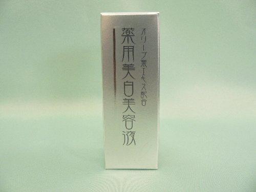 ダイオー 薬用ホワイトニングエッセンス30ml