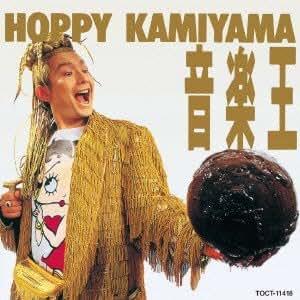 Hoppy Kamiyama - Ongaku O [Japan LTD Mini LP CD] TOCT-11418