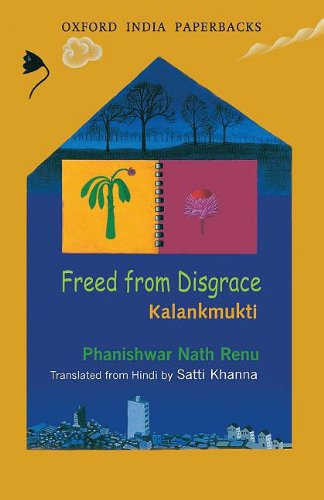 Freed from Disgrace: Kalankmukti