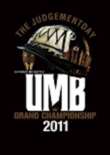V.A「ULTIMATE MC BATTLE GRAND CHAMPION SHIP 2011 -THE JUDGEMENT DAY- 」 [DVD]