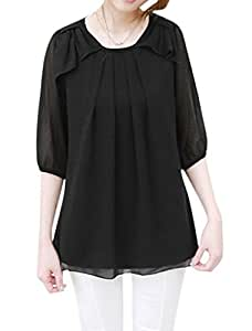 Woman Round Neck Ruched Front 3/4 Sleeves Pullover Chiffon Top