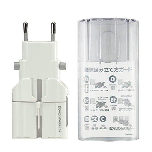 デバイスネット 全世界対応 電源変換アダプター ゴーコンW2 ホワイト RW75WH/S