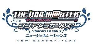 アイドルマスター シンデレラガールズ ニュージェネレーションズ(1) (ガンガンコミックスJOKER)