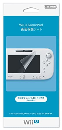 Wii U GamePad画面保護シート (WUP-A-SHAA)