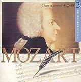 超天才モーツァルトの神秘2「情操・知育の教育者モーツァルト」