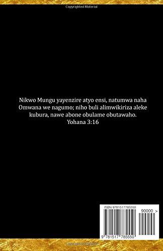 Omulago Muhya: Kikahindurwa Mu Kikerewe