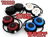 Bluetoothステレオヘッドフォン DT909S 赤