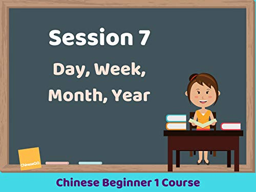 Chinese Beginner 1 Course - Season 7