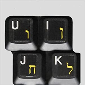 HQRP Hebrew Keyboard Stickers on Transparent Background for All Mac, PC Desktops & Laptops w/ Yellow Letters