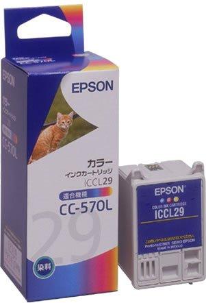 EPSON ICCL29 インクカートリッジ カラー