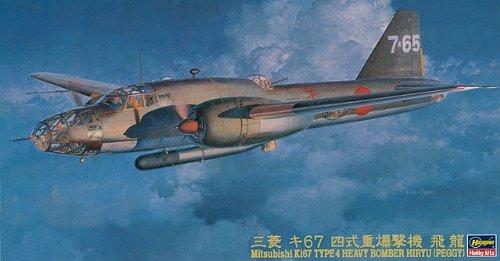1/72 三菱 キ67 四式重爆撃機 飛龍