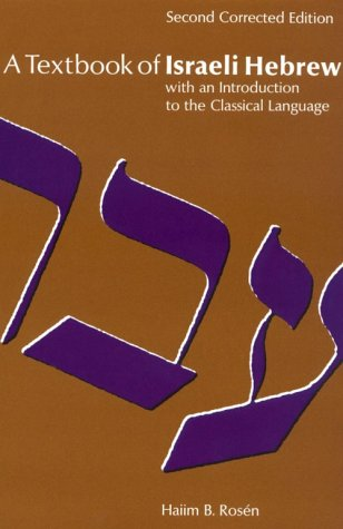 A Textbook of Israeli Hebrew, Haiim B. Rosen
