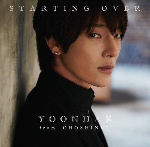 STARTING OVER (初回限定盤A)(DVD付)