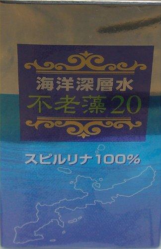不老藻20 1000T