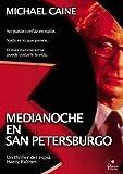 Midnight in Saint Petersburg ( Midnight in St. Petersburg ) [DVD]