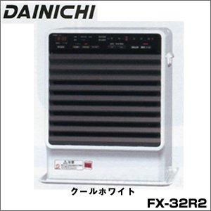 FX-32R2 (W)