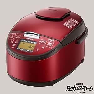 HITACHI 圧力スチームIH炊飯器 5.5合 レッド RZ-SG10J-R RZ-SG10J-R