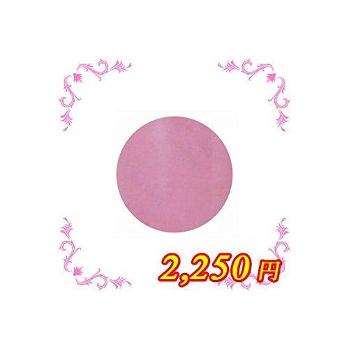 アイスジェル カラージェル STー400 シースルー ピンク 3g