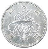 東京オリンピック記念 100円 銀貨