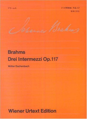 ウィーン原典版(23) ブラームス 3つの間奏曲 作品117