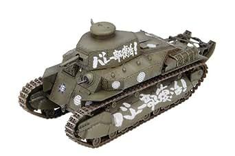 1/35『ガールズ & パンツァー』 八九式中戦車甲型