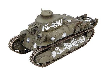 Plastic Models Tanks Tank Kou Plastic Model