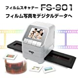 Aigo フィルムスキャナー FS-901