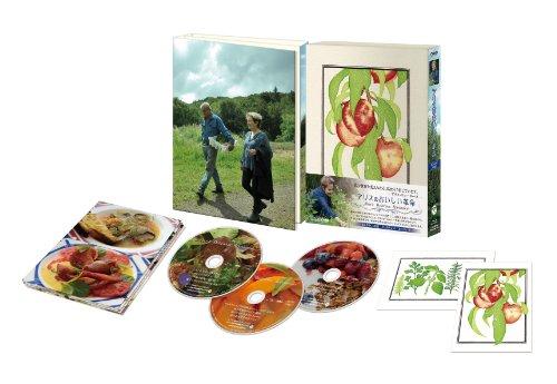 アリスのおいしい革命 (Blu-ray BOX)