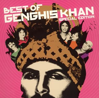 Dschinghis Khan - Best Of Dschinghis Khan Special Edition - Zortam Music