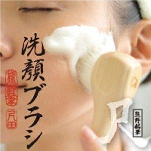 尺(SHAKU)洗顔ブラシ ひのき