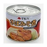 マルハ さばみそ煮 6号缶EO缶 総量190g